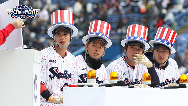 ファン感謝DAY at JINGU STADIUM